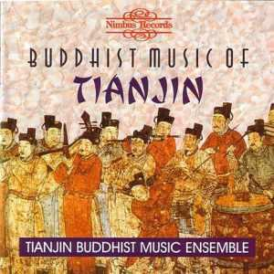 Tianjin Buddhist Music Ensemble
