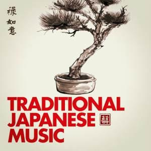 The Japanese Music Tradition Ensemble