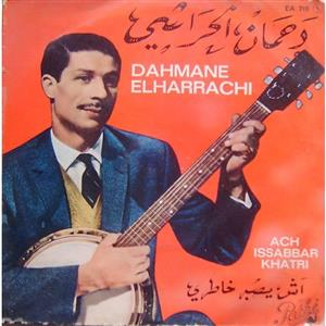 Dahmane El-Harrachi