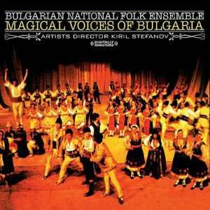 Bulgarian National Folk Ensemble