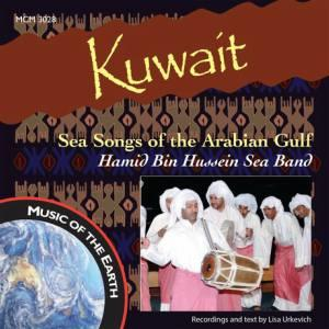 Hamid Bin Hussein Sea Band