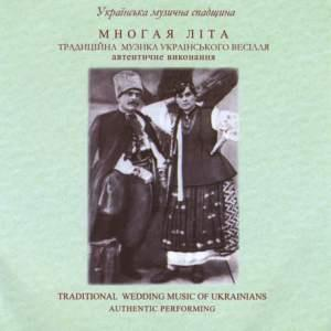 Authentic Ethnic Music Recordings